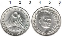 Изображение Монеты Турция 1 лира 1981 Серебро UNC