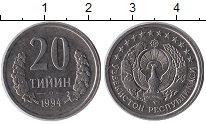 Изображение Монеты Узбекистан 20 тийин 1994 Медно-никель XF Герб