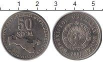 Изображение Монеты Узбекистан 50 сум 2001 Медно-никель XF Герб