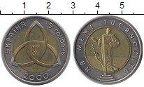 Изображение Монеты Украина 5 гривен 2000 Биметалл UNC- На рубеже тысячелети