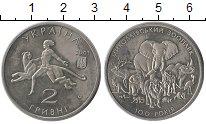 Изображение Монеты Украина 2 гривны 2001 Медно-никель UNC-