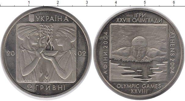 Картинка Монеты Украина 2 гривны Медно-никель 2002