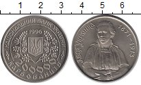 Изображение Монеты Украина 200000 карбованцев 1996 Медно-никель UNC-