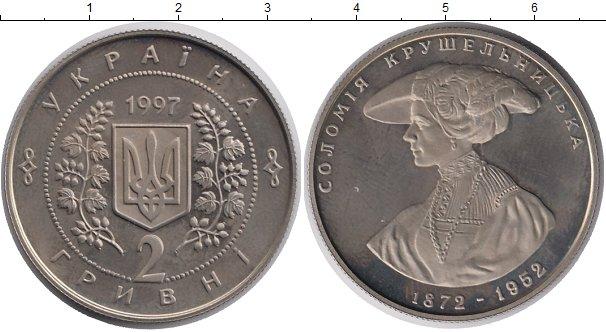 Картинка Монеты Украина 2 гривны Медно-никель 1997