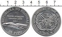 Изображение Монеты Филиппины 25 песо 1979 Серебро UNC-