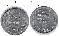 Изображение Монеты Франция Океания 50 сантим 1949 Алюминий VF