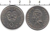 Изображение Монеты Франция Полинезия 10 франков 1975 Медно-никель VF