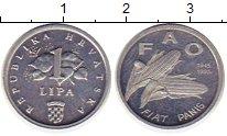 Изображение Монеты Хорватия 1 липа 1995 Алюминий XF