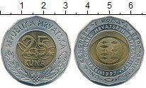 Изображение Монеты Хорватия 25 кун 1997 Биметалл XF