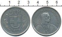 Изображение Монеты Швейцария 5 франков 1976 Медно-никель XF