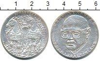 Изображение Монеты Финляндия 50 марок 1981 Серебро UNC-