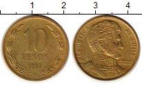 Изображение Монеты Чили 10 песо 1997 Латунь XF Бернардо О'Хиггинс Р