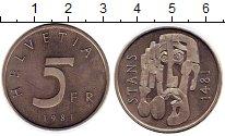 Изображение Монеты Швейцария 5 франков 1981 Медно-никель UNC-