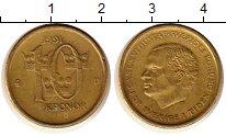 Изображение Монеты Швеция 10 крон 1991 Латунь XF Карл XVI Густав