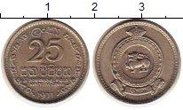 Изображение Монеты Цейлон 25 центов 1971 Медно-никель XF