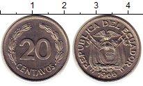 Изображение Монеты Эквадор 20 сентаво 1966 Медно-никель XF