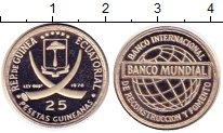 Изображение Монеты Экваториальная Гвинея 25 песет 1970 Серебро UNC- Всемирный банк