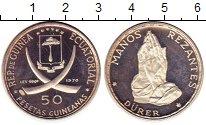 Изображение Монеты Экваториальная Гвинея 50 песет 1970 Серебро UNC-