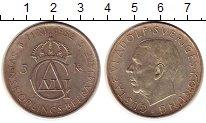 Изображение Монеты Швеция 5 крон 1952 Серебро XF 70 - летие  Густава