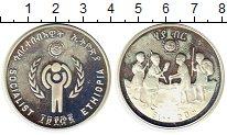 Изображение Монеты Эфиопия 20 бирр 1979 Серебро Proof-
