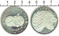 Изображение Монеты Эфиопия 20 бирр 1982 Серебро Proof-