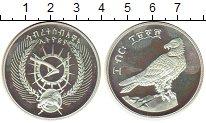 Изображение Монеты Эфиопия 10 бирр 1978 Серебро Proof- Орёл