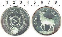 Изображение Монеты Эфиопия 25 бирр 1977 Серебро Proof- Горная  ньяла