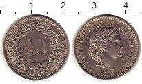 Изображение Монеты Швейцария 20 рапп 1985 Медно-никель XF