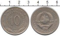 Изображение Монеты Югославия 10 динар 1977 Медно-никель XF