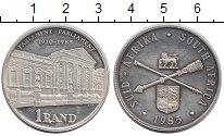 Изображение Монеты ЮАР 1 ранд 1985 Серебро Proof