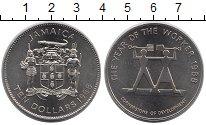 Изображение Монеты Ямайка 10 долларов 1988 Серебро Proof-