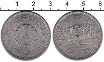 Изображение Монеты Япония 100 йен 1976 Медно-никель UNC-