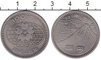 Изображение Монеты Япония 100 йен 1970 Медно-никель UNC-