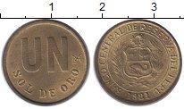 Изображение Монеты Перу 1 соль 1981 Латунь XF
