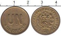 Изображение Монеты Перу 1 соль 1975 Латунь XF герб