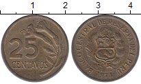 Изображение Монеты Перу 25 сентаво 1974 Латунь XF