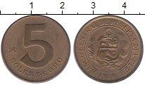 Изображение Монеты Перу 5 соль 1980 Латунь XF