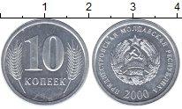 Изображение Монеты Приднестровье 10 копеек 2000 Алюминий UNC- герб