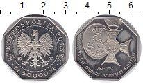 Изображение Монеты Польша 50000 злотых 1992 Медно-никель UNC