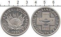 Изображение Монеты ЮАР 1 ранд 1991 Серебро Proof- 100-летие Школы Медс