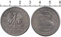 Изображение Монеты Польша 100 злотых 1988 Медно-никель UNC- 70 лет восстания
