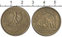 Изображение Монеты Польша 2 злотых 2001 Латунь UNC-