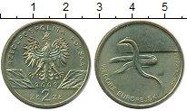 Изображение Мелочь Польша 2 злотых 2003 Латунь UNC-