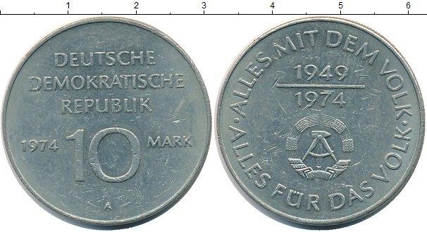 Картинка Монеты ГДР 10 марок Медно-никель 1974