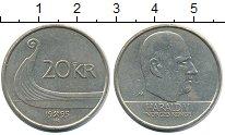 Изображение Монеты Норвегия 20 крон 1995 Латунь XF Харальд V