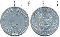 Изображение Монеты Северная Корея 10 чон 1959 Алюминий XF Герб