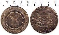 Изображение Монеты Сингапур 10 долларов 1997 Медно-никель UNC-