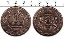 Изображение Монеты Сингапур 5 долларов 1983 Медно-никель UNC- 12-е Южноазиатские и