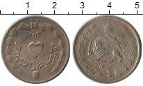 Изображение Монеты Иран 5 риалов 1974 Медно-никель VF