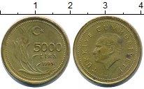 Изображение Монеты Турция 5000 лир 1995 Латунь XF
